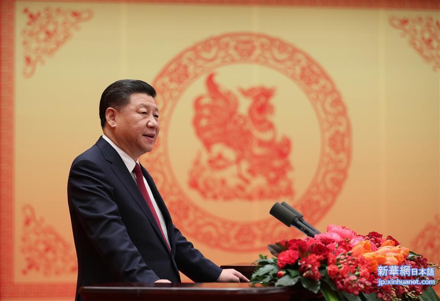 中国共産党中央委員会・国務院は春節の集いを開き