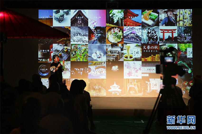 納涼京都をPRする「京都之間」の発表会が北京で開催
