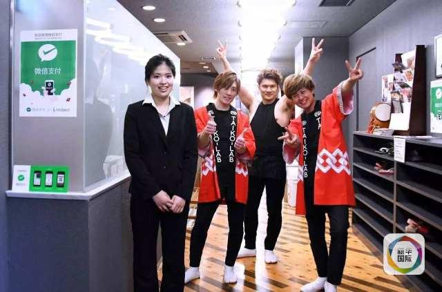 中国人観光客が日本の買い物のカタチを変える?