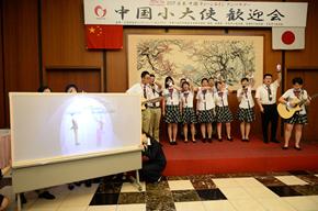 中日高校生の「ティーンエイジ アンバサダー交流会」が東京で開催