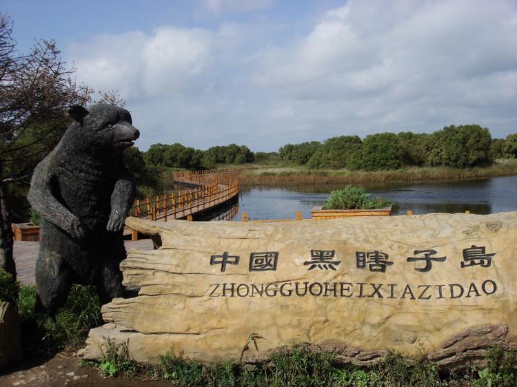 中国の国家級自然保護区、17ヶ所を新設へ
