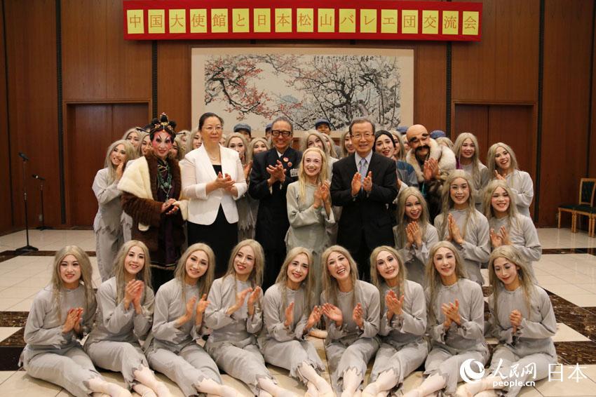 程永華大使「松山バレエ団は中日友好交流の真の架け橋」
