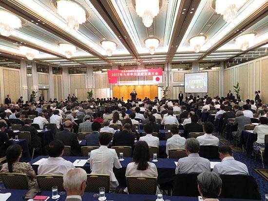 「第5回九州中日友好交流大会」が福岡で開催