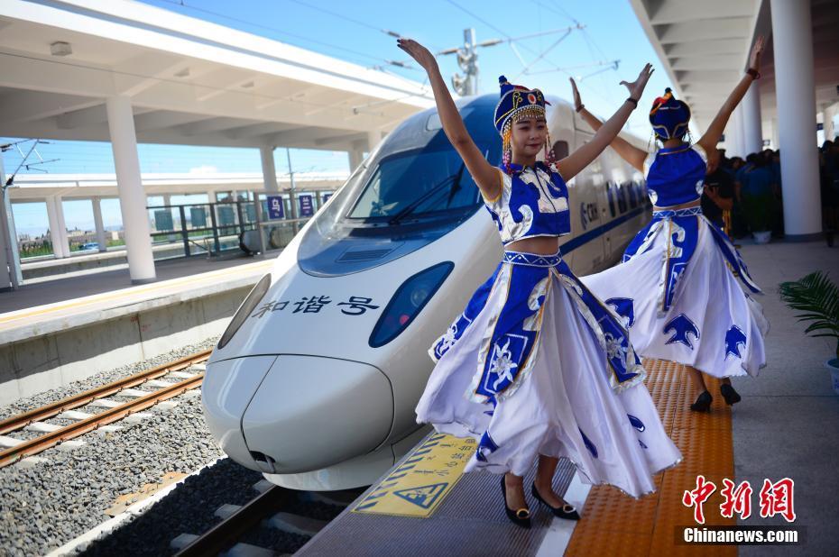 内モンゴルが「高速鉄道時代」に突入