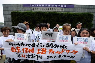 南京で国際平和集会、抗日戦争勝利72周年を記念