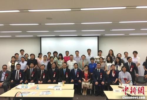 中国国務院僑務弁公室企画の中医学団が日本訪問