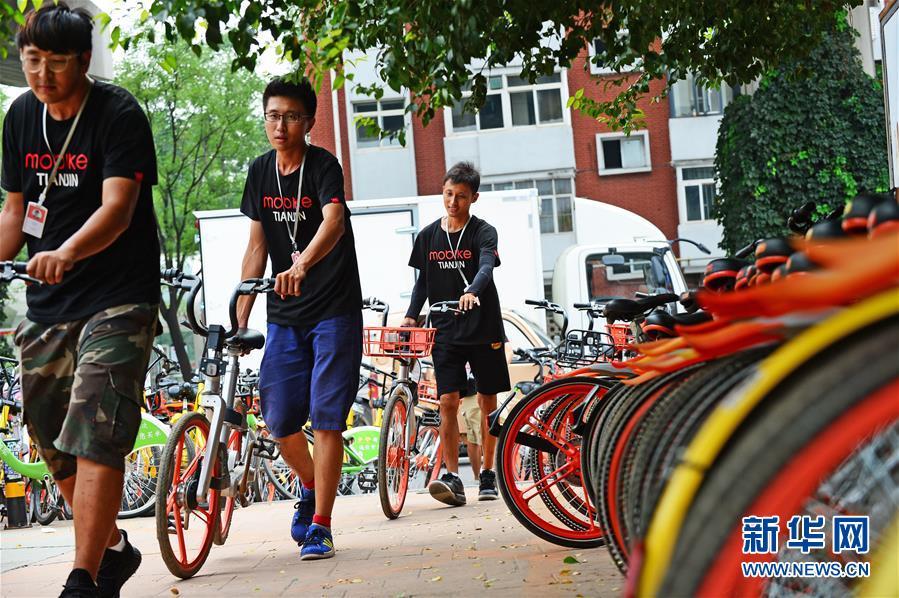 「90後」のシェア自転車調整員たちに迫る 天津市