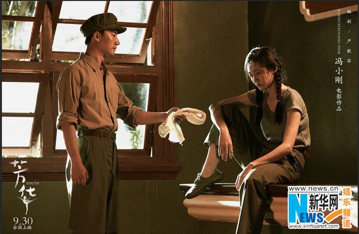 映画「芳華」9月30日公開 馮小剛監督「戦争シーンは迫力満点」