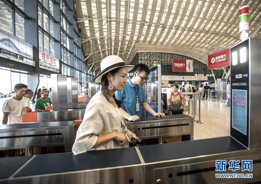 武漢では「顔認証」で鉄道乗車 湖北省