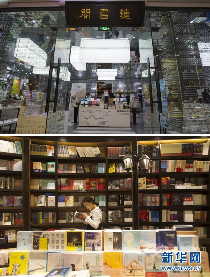 上海の書店を訪れ、「本の香りに包まれた街・上海」を体験
