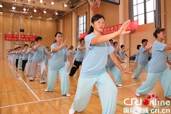 2017年中日太極拳愛好者交流会が北京で開催