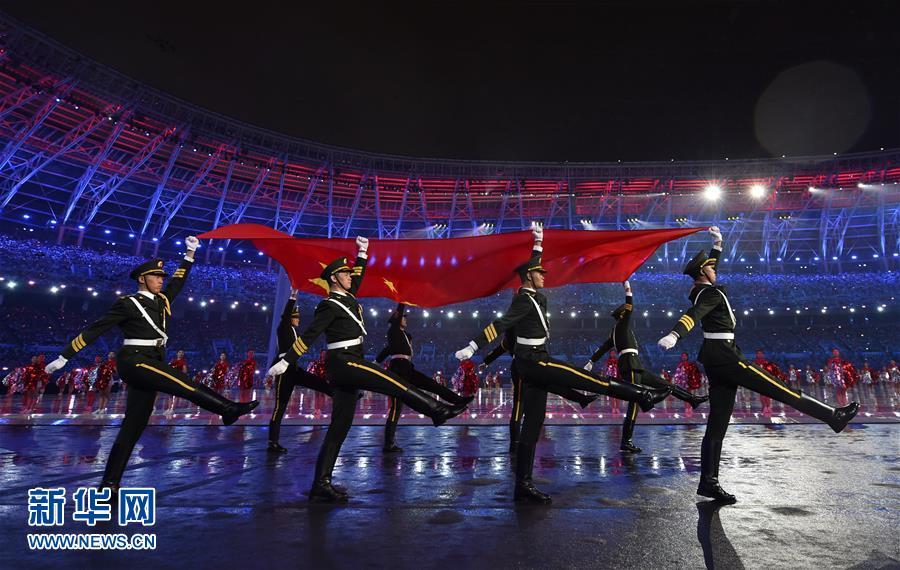 第13回全国運動会が天津で開催