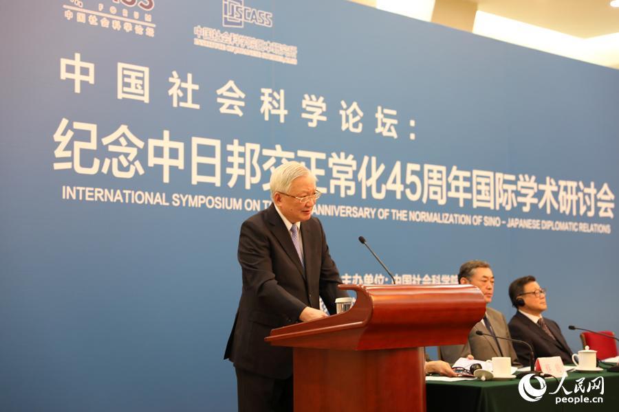 中日国交正常化45周年記念国際シンポジウムが北京で開催