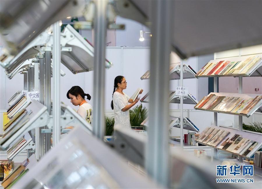 多くの海外企業が出展した国際色豊かな第24回北京国際図書博覧会が閉幕