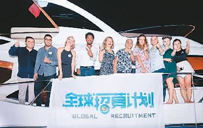 各国の人々が「中国体験」活動に参加、特別な体験を堪能