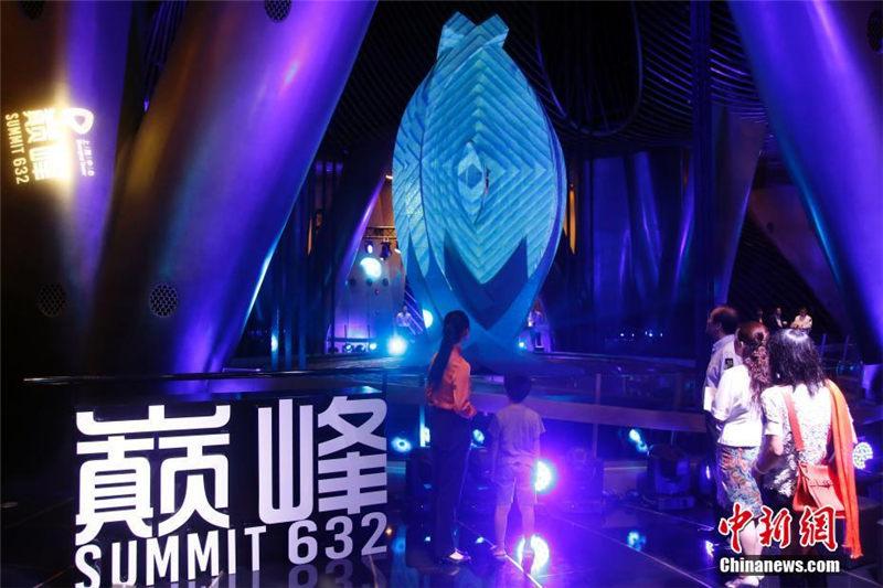 上海タワー最上階の「巓峰632」スペース一般公開スタート