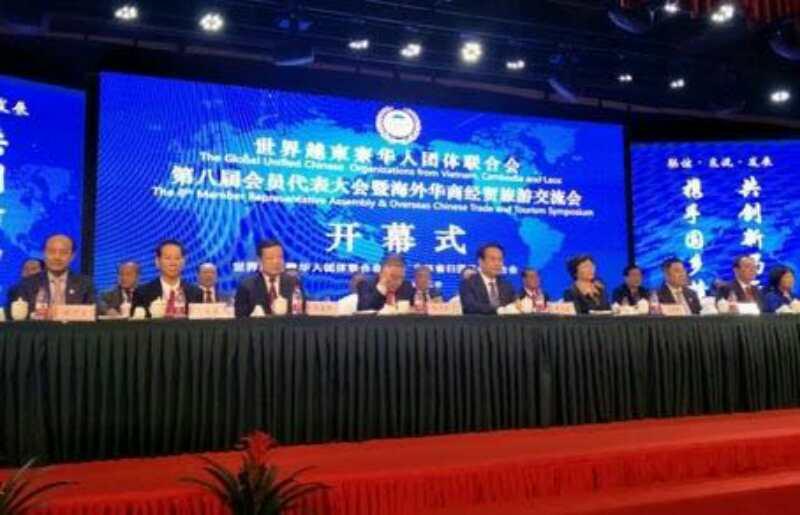 華僑の力を発揮して,東北旧工業基地の振興を推進する