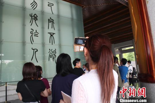 日本の大学生102人が貴州を訪問 中国文化の魅力に歓声