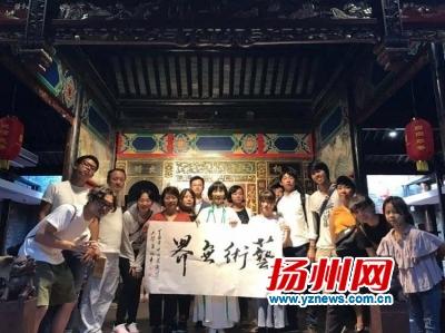 日本の青年約20人が揚州で鑑真の足跡たどる