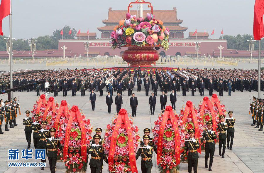 「烈士記念日」北京で人民英雄への献花式典