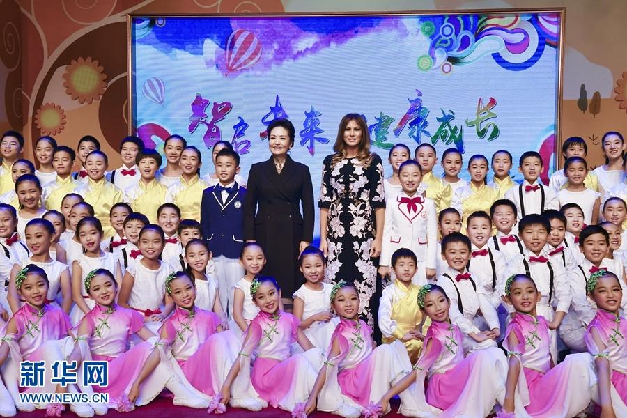中米首脳夫人が北京の小学校を見学