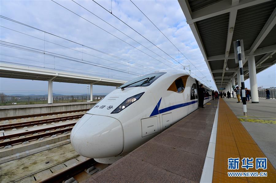西安と成都結ぶ高速鉄道が年内にも運行開始 所要時間が大幅に短縮