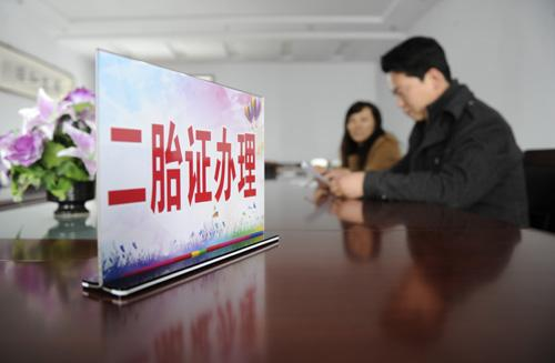 中国、兄は父親の姓、弟は母親の姓を名乗るパターンが増加中