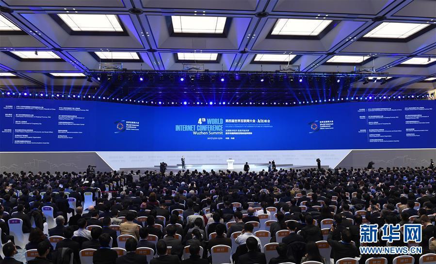 習近平国家主席が世界インターネット大会開幕に祝辞