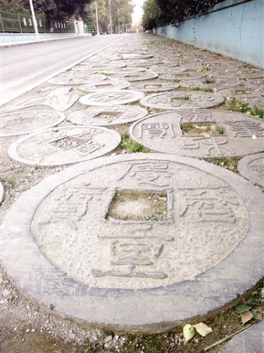 鄭州で最も「金持ち」な道路:中国古代の「貨幣」で舗装