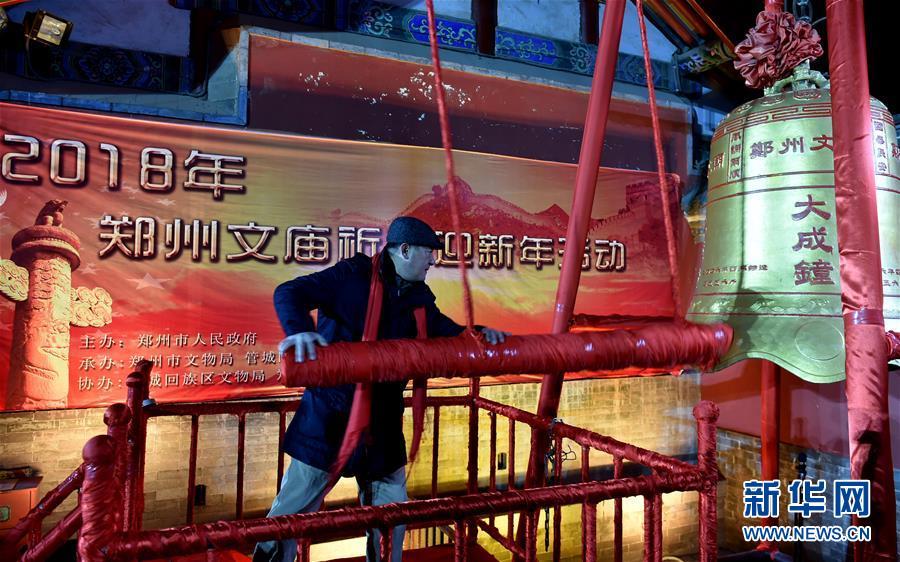 新年を迎える中国各地の様子