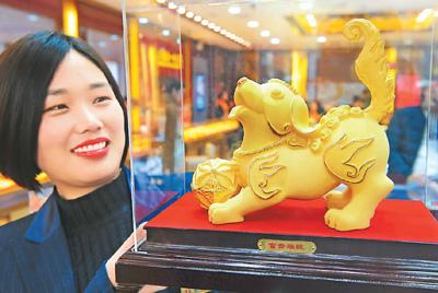 安徽省で 「金の犬」発売開始