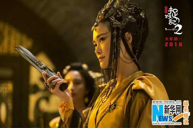 映画「捉妖記2」の特集動画公開 李宇春が四川方言で人々の笑いを誘う