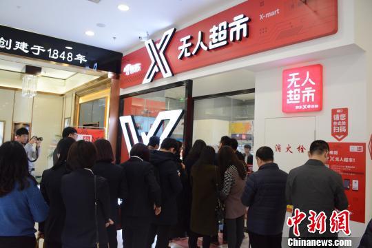 京東の無人スーパーが東北地方の大連に初登場
