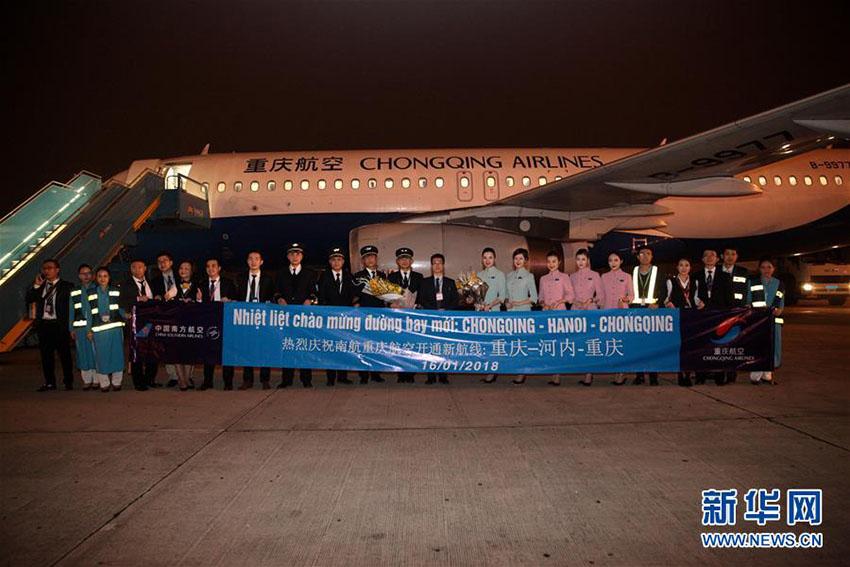 中国南方航空が重慶-ハノイ直行便を就航