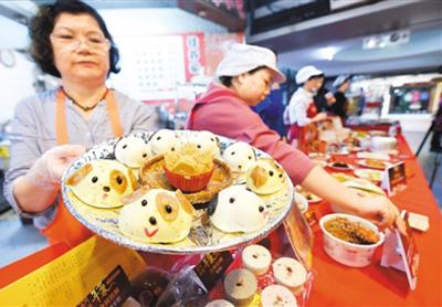 台北の古くからある市場で年越し用品の販売スタート 台湾地区