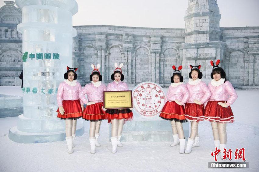 ハルビン氷雪大世界に「世界最大のアイスポスト」が出現