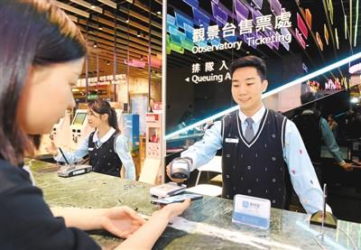 中国大陸部発のモバイル決済が台湾地区で普及加速