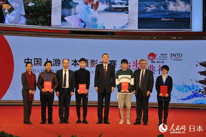 「2017年VISIT JAPAN 中国人訪日観光写真コンテスト」の授賞式が北京で開催