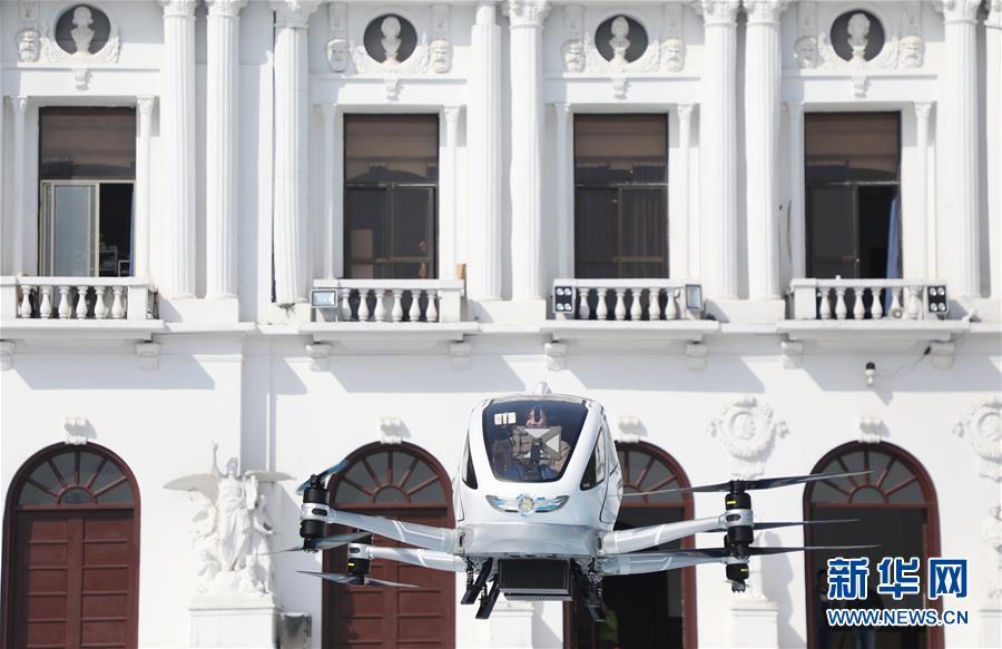 人が乗れる中国製の自律飛行ドローン、有人飛行テストを実施