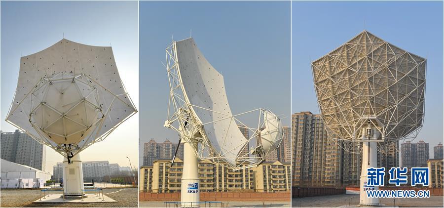 世界最大の電波望遠鏡が建設段階へ 人類の宇宙探査に新たな一歩