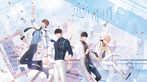 中国で恋愛シミュレーションゲームが大ヒット 「乙女心」を鷲掴み