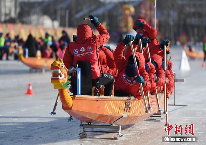 1回世界氷上ドラゴンボートクラブ選手権が開幕 吉林省