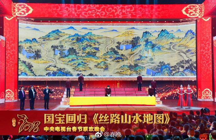 2018国民的年越し番組・春晩 「国宝帰国」が見どころ
