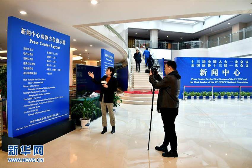 全国両会控え、北京の梅地亜中心の両会プレスセンター始動