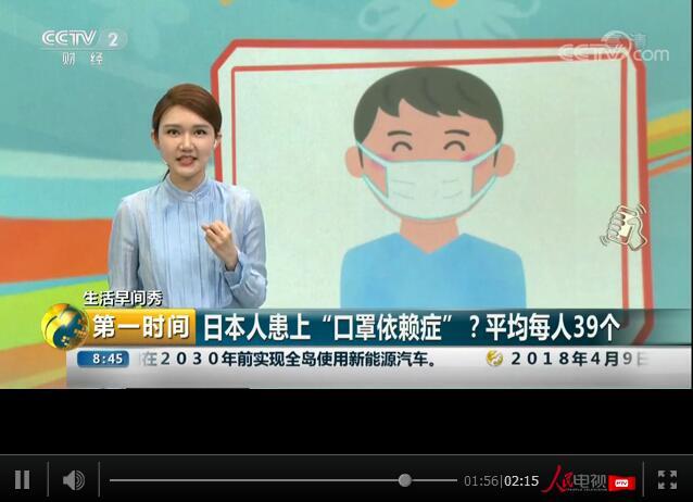 日本人は「マスク依存症」?その「病因」とは?