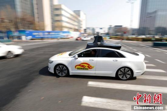 北京の自動運転車が正式に路上テストをスタート