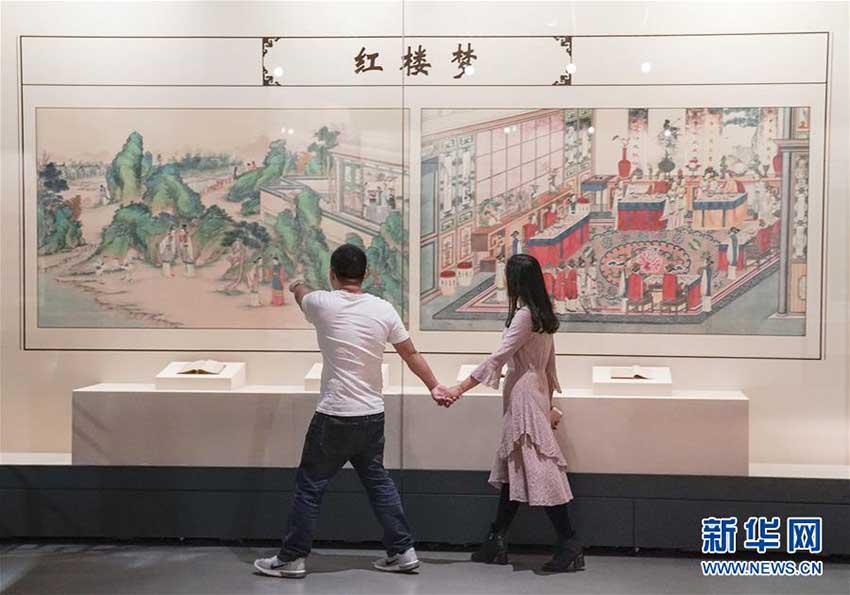 国家典籍博物館で名作古典籍展開催 北京市