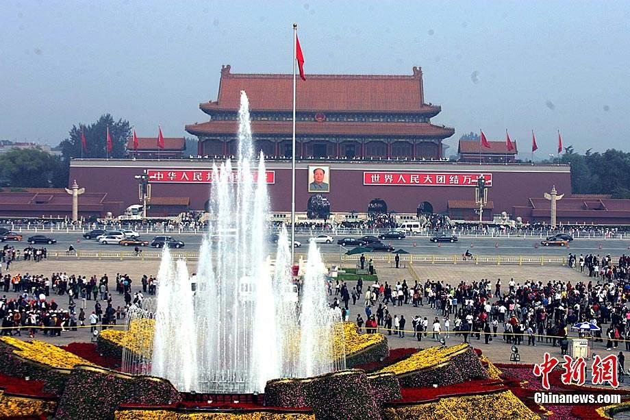 中国メーデー3連休、予想国内旅行者1億4900万人 観光収入1兆5千億円