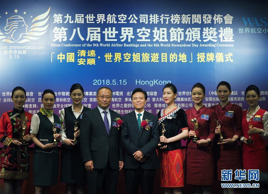 香港、ワールドエアラインランキング発表 中国の航空が上位に名前連ねる