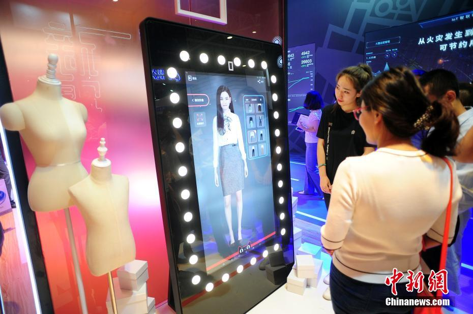 第2回世界スマート大会が天津で開幕